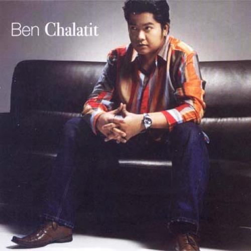 Ben Chalatit