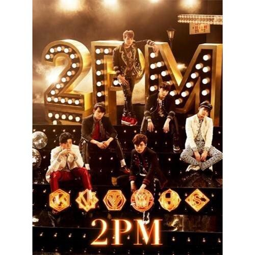 2PM OF 2PM (Limited B)