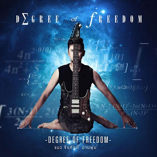 Degree of Freedom- Single