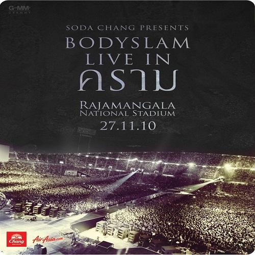 DVD Concert BODYSLAM LIVE IN คราม