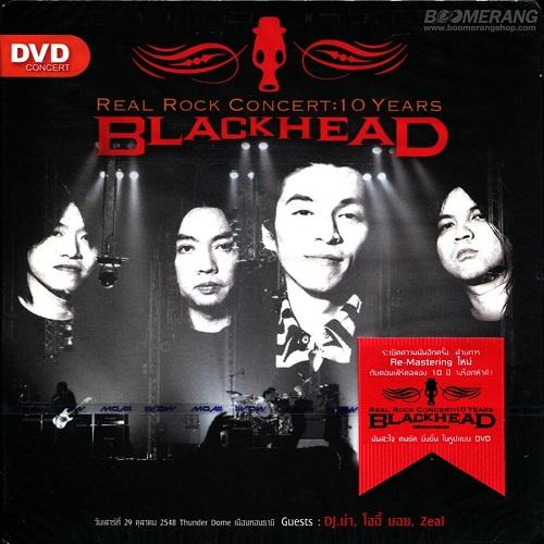 DVD คอนเสิร์ต Real Rock Concert : 10 Years Blackhead