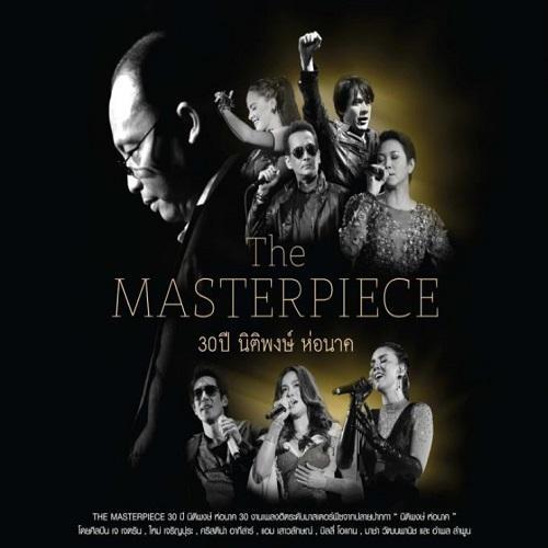 DVD คอนเสิร์ต The Masterpiece 30 ปี นิติพงษ์ ห่อนาค