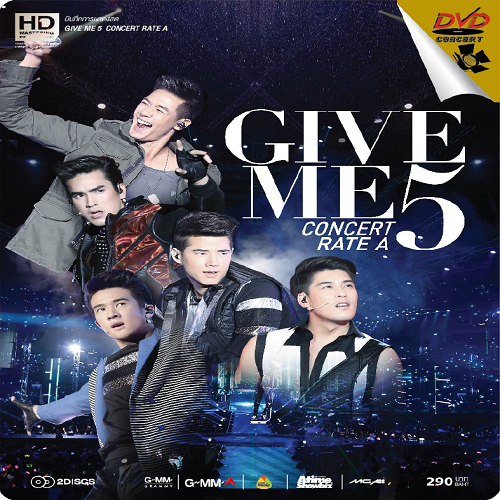 DVD Give Me 5 Concert Rate A