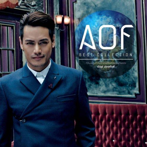 Aof : Best Collection