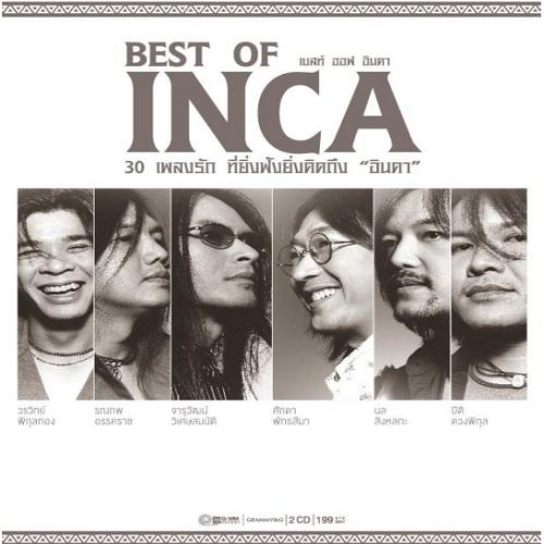 Best of Inca