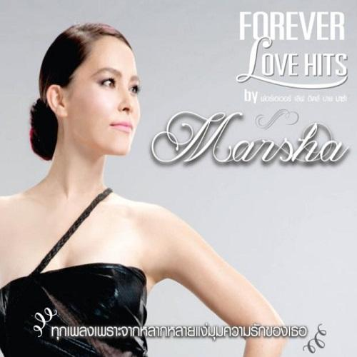 Forever Love Hits by Marsha