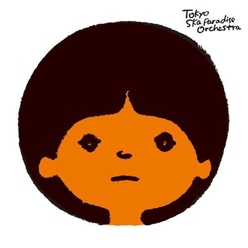Bakuon Love Song/ Mekutta Orange