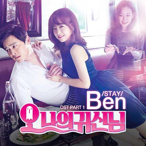 Oh My Ghost OST Part1