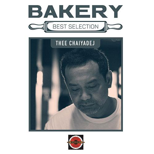 Bakery Best Selection Thee Chaiyadej