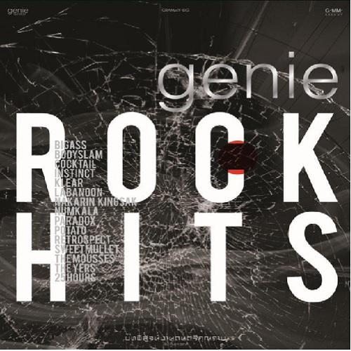 GENIE ROCK HITS