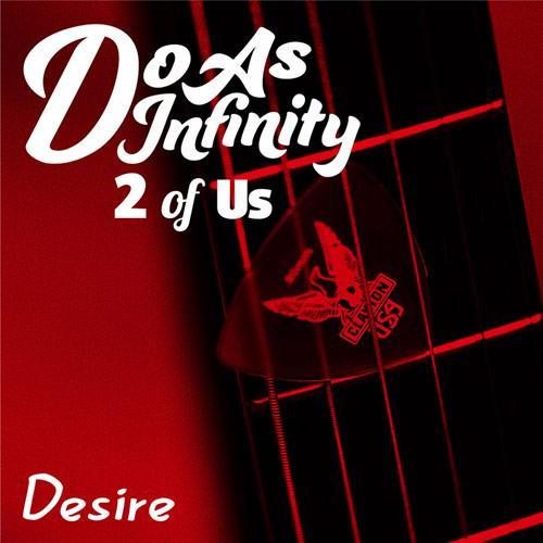 Desire [2 of Us]