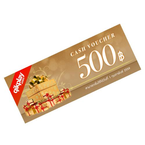 Cash Voucher 500 Bath
