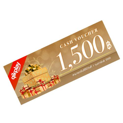 Cash Voucher 1500 Bath