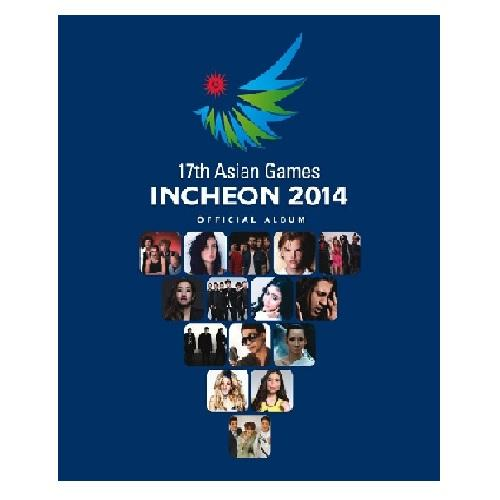 17th Asian Games Incheon 2014 Official Album