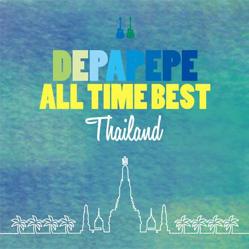 All Time Best Thailand
