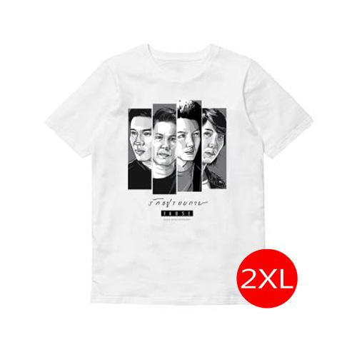 T-shirt รักอยู่รอบกาย PAUSE สีขาว Size 2XL
