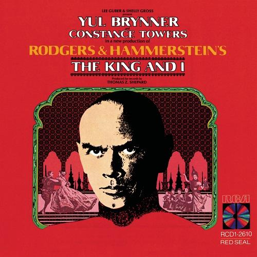 King and I, The (1977 Broadway Cast  Rodgers & Hammerstein)
