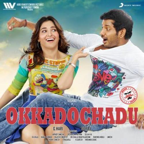 Okkadochadu