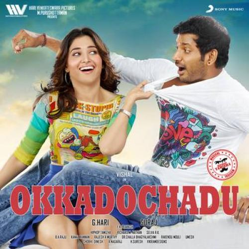 Okkadochadu (Original Motion Picture Soundtrack)