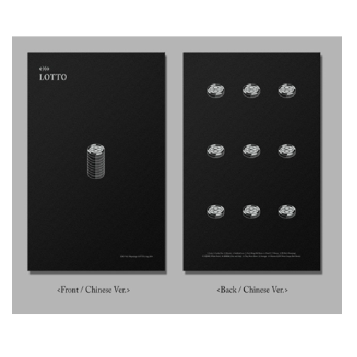 EXO : The 3rd Repackage Album – LOTTO / (Chinese Ver.)