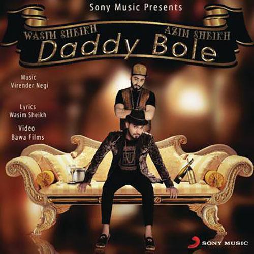Daddy Bole