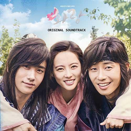주문을 외우다 Memories Of Miracle