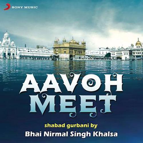 Aavoh Meet