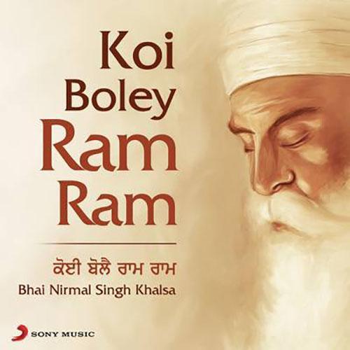 Koi Boley Ram Ram