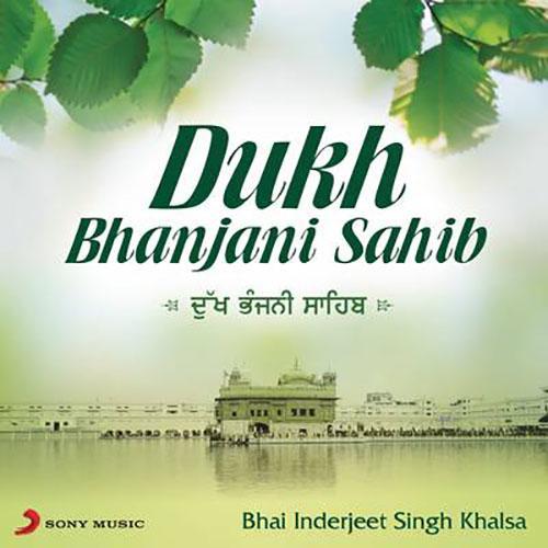 Dukh Bhanjani Sahib