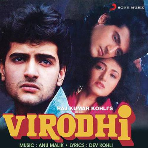 Virodhi (Original Motion Picture Soundtrack)