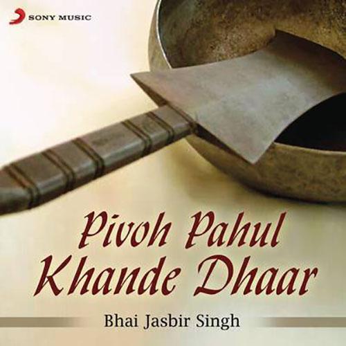 Pivoh Pahul Khande Dhaar