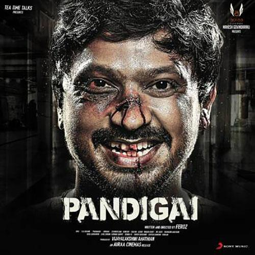 Pandigai (Original Motion Picture Soundtrack)