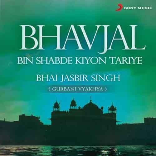 Bhavjal Bin Shabde Kiyon Tariye (Live)