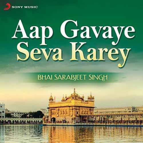 Aap Gavaye Seva Karey (Live)