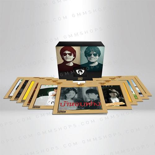 BOXSET อัสนี-วสันต์ 30ปี สวัสดีครับ