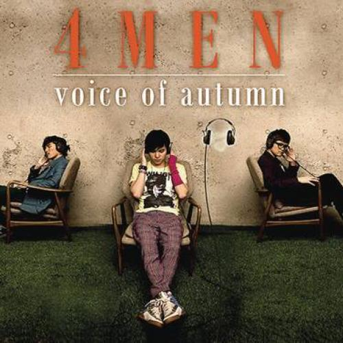 Voice of Autumn
