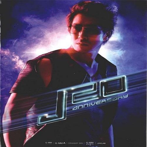 เจ เจตริน J 20th Anniversary