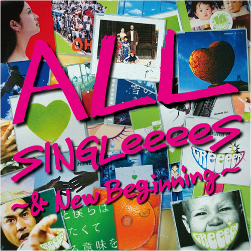 "GReeeeN 10th anniversary album  ""All Singleeees -& New Beginning- "" [Standard Edition]"
