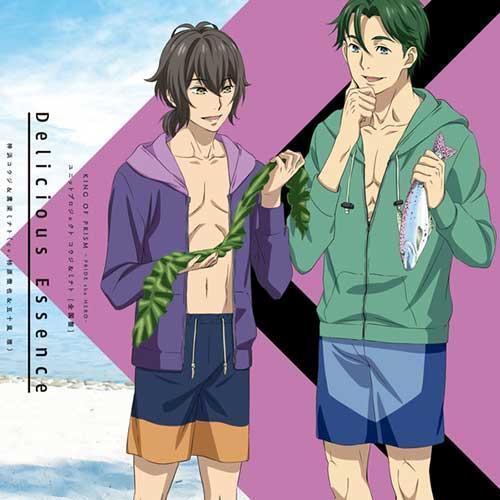 Movie 「KING OF PRISM -PRIDE the HERO-」 Unit Project Koji&Minato