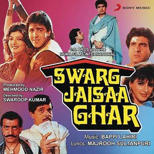 Swarg Jaisaa Ghar (Original Motion Picture Soundtrack)