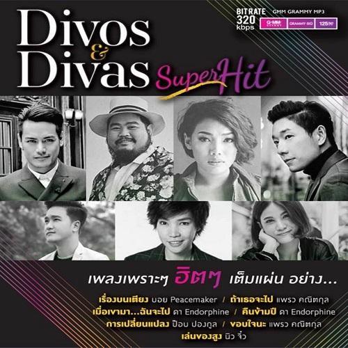 Divos & Divas Super Hit