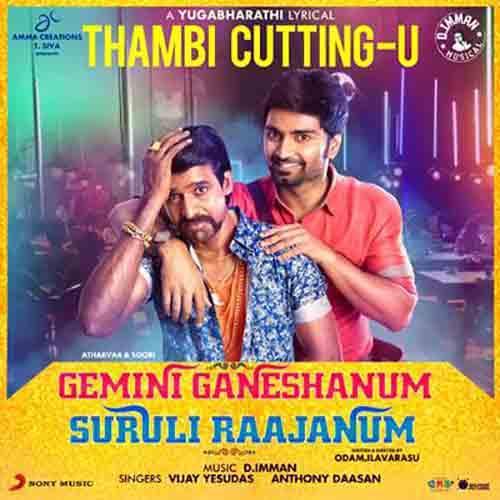 Thambi Cuttingu (From