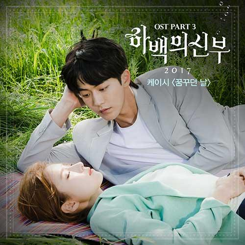 The Bride Of Habaek 2017 OST Part 3