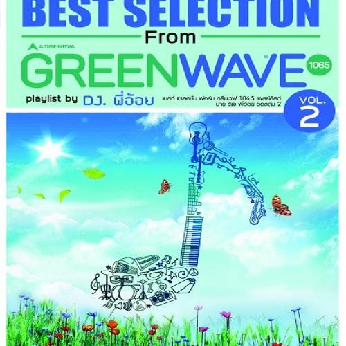 Best Selection From Greenwave Playlist By DJ.พี่อ้อย