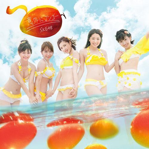 Igai Ni Mango (Type-C)