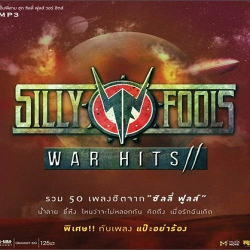Silly Fools War Hits II