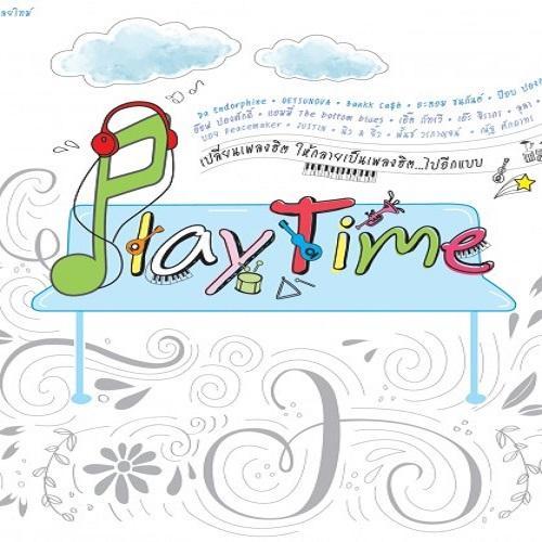 Play Times Vol.1