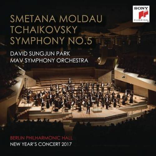 Berlin Philharmonic Hall New Year's Concert 2017