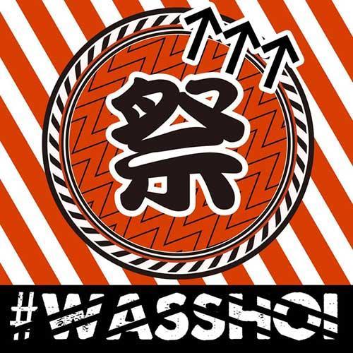 #WASSHOI