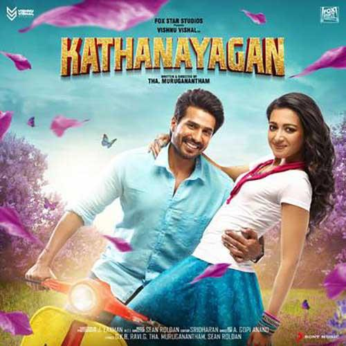 Kathanayagan (Original Motion Picture Soundtrack)
